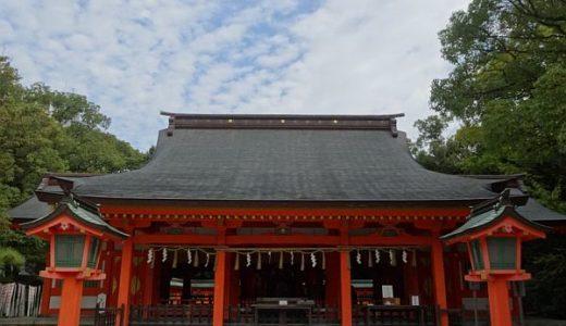 住吉神社のご利益とは?お守りや御朱印の種類や値段も解説