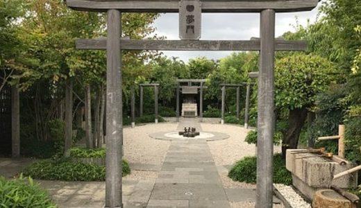 鉄道神社は博多駅駅ビル屋上にある!?三つの鳥居の意味とは