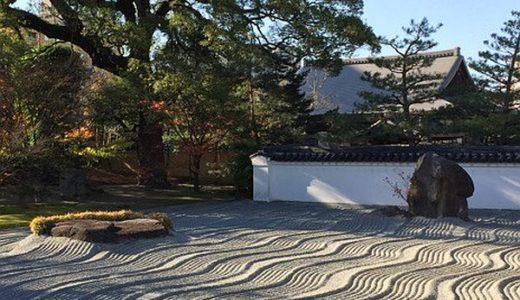 承天寺はうどん・山笠発祥の地~博多千年門・庭・御朱印について紹介