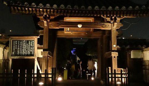 妙典寺は御朱印がある?柳川に始まり博多に移転した歴史あるお寺!