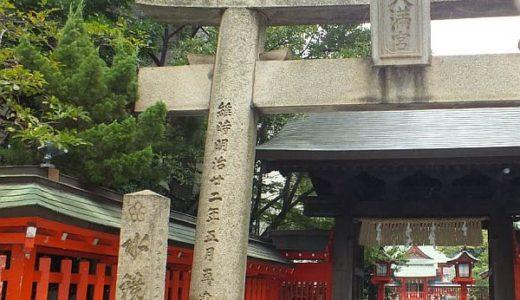 水鏡天満宮の御朱印やお守りをご紹介!福岡「天神」の名の由来とは?